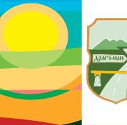 Партньорът на СОНИК СТАРТ – Община Драгоман разширява възможностите за сбъдване на мечти чрез спортни инициативи.